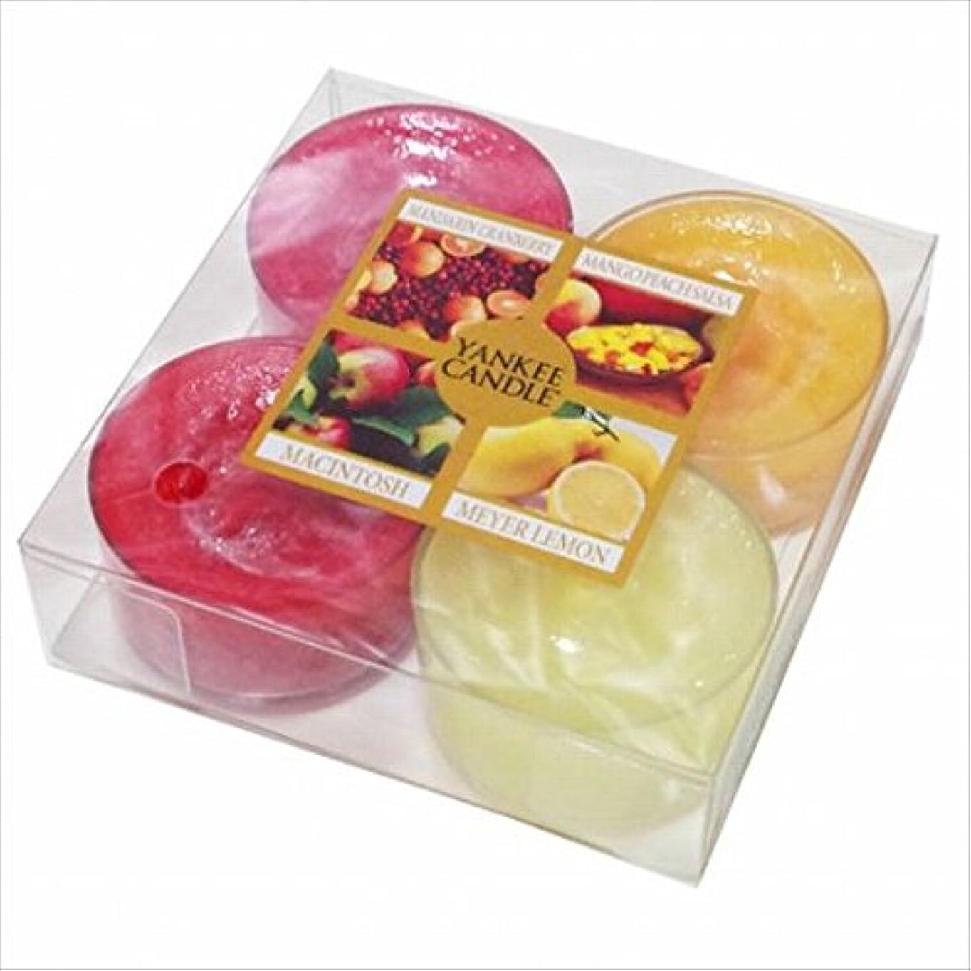 ミケランジェロテンション無駄なカメヤマキャンドル(kameyama candle) YANKEE CANDLE クリアカップティーライト4個入り アソート 「 フルーツ 」