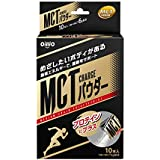 MCT CHARGE 粉饼 8g×10瓶