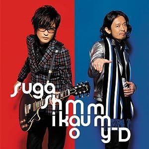 はじまりの日 feat.Mummy-D(初回生産限定盤)(DVD付) [Single [CD+DVD [Limited Edition