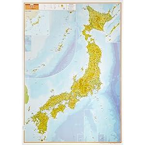 スクリーンマップ 日本全図 ワイド版 (ポスター 地図 | マップル)