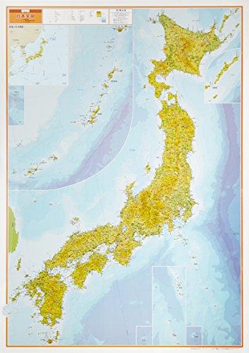 RoomClip商品情報 - スクリーンマップ 日本全図 ワイド版 (ポスター 地図 | マップル)