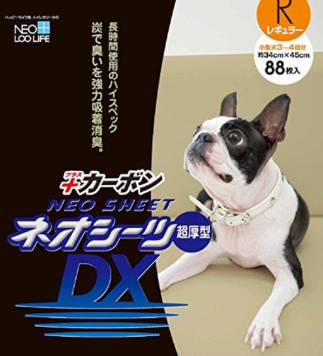 ネオシーツカーボンDXレギュラー(1袋88枚)【トイレシーツ...