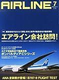 AIRLINE (エアライン) 2014年7月号 画像