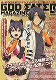 ゴッドイーターマガジン Vol.3 2014年 3/9号 [雑誌]