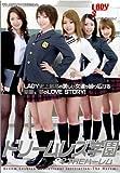 ドリームレズ学園 THE ハーレム [DVD]