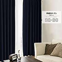 FLOWEROOM 1級遮光 遮光カーテン 2枚セット シンプル 省エネ UVカット 節電対策 防寒 睡眠 目隠し(アジャスターフック付き) 幅100cmx 丈200cm ブルー