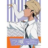 つり球 5【通常版】 [DVD]