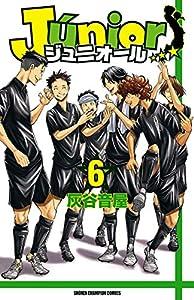ジュニオール 6 (少年チャンピオン・コミックス)