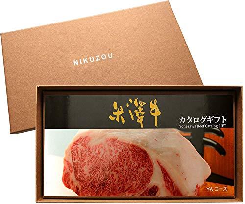 [肉贈] [お歳暮 肉 ギフト] 米沢牛 カタログギフト 10000円 YAコース【茶】| A5 A4 限定 すき焼き 焼肉 ステーキ しゃぶしゃぶ ランチ 選べる カタログ 内祝い