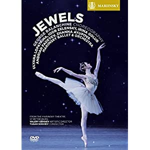 Jewels [DVD] [Import]