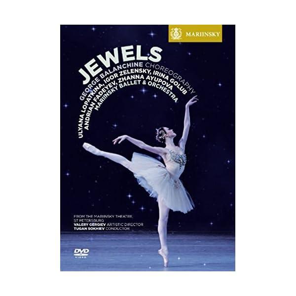 Jewels [DVD] [Import]の商品画像