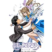 EMOTION the Best ああっ女神さまっ DVD-BOX TVシリーズ第1期
