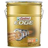 カストロール エンジンオイル EDGE 5W-50 20L 4輪ガソリン/ディーゼル車両用全合成油 SN Castrol