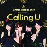 Calling U