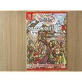 ドラゴンクエストXI S 冊子全35P スペシャルスターティングブック ジャンプビクトリーカーニバル2019 ドラクエ