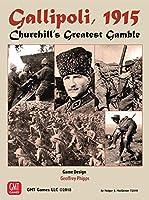 ガリポリ、1915年:チャーチルの最大の賭博 - 英語
