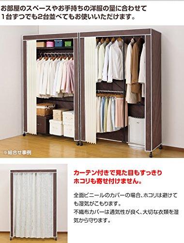 カバー付きハンガー クローゼット ワードローブ 衣類収納 (120cm幅 上下棚付き)