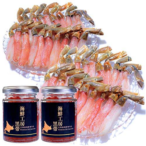 黒帯 北海道 海鮮 詰め合わせ ギフトセット いくら醤油漬け 生ズワイガニ 棒肉 ポーション (いくら200g ポーション1kg)