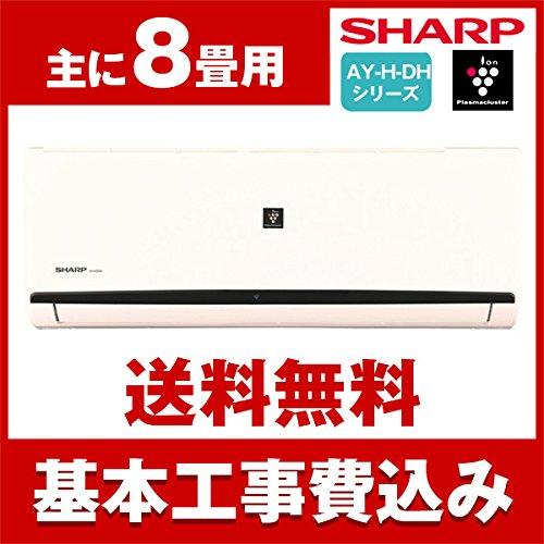 標準設置工事セット SHARP AY-H25DH AY-H-...