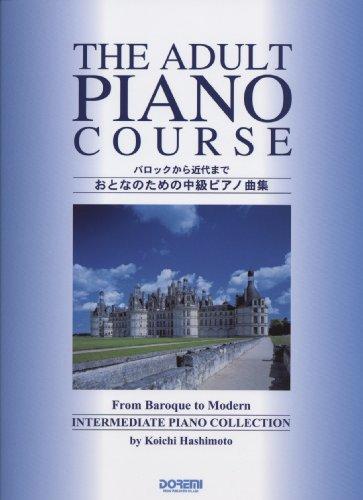 ドレミ楽譜出版社『おとなのための中級ピアノ曲』