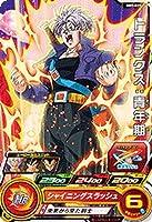 スーパードラゴンボールヒーローズ/UM5-020 トランクス:青年期 C