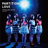 Partition Love (通常盤)