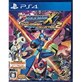 PS4 ロックマンX アニバーサリー コレクション 2 【数量限定特典】「ロックマンX 歴代8大ボス 有効武器早見表2」 同梱