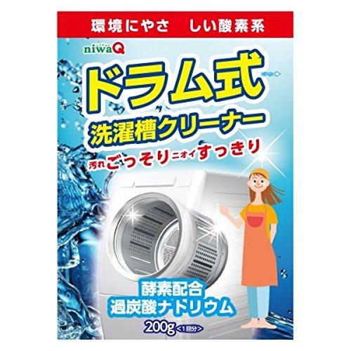 ニワキュー ドラム式洗濯槽クリーナー200g