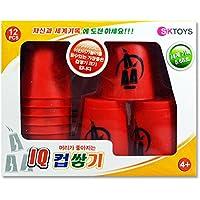 SKTOYS教育玩具クイックスタックカップ、12セットスタッキングカップ、レッド