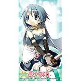 キャラクターメールブロックコレクション3.2 魔法少女まどか☆マギカ 美樹さやか