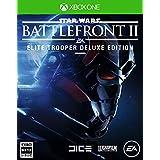 Star Wars バトルフロント II: Elite Trooper Deluxe Edition 【限定版同梱物】エリートオフィサー・アップグレードパック他3点セット、「Star Wars バトルフロント II」に最大3日間の先行アクセス、Star Wars バトルフロント II: The Last Jedi Heroes 同梱 & 【Amazon.co.jp限定】スターウォーズ オリジナル缶バッジ(2種セット) 付 - XboxOne