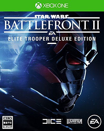 Star Wars バトルフロント II: Elite Trooper Deluxe Edition