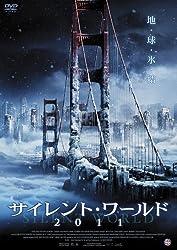 【動画】サイレント・ワールド2011