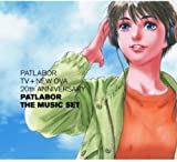 機動警察パトレイバー PATLABOR TV+NEW OVA 20th ANNIVERSARY PATLABOR THE MUSIC SET-1
