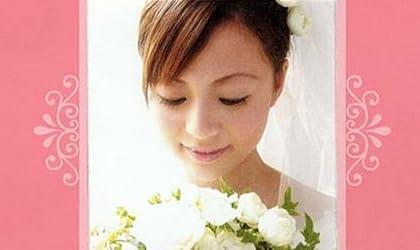 日本人の平均初婚年齢は男性30.5歳・女性28.8歳