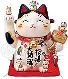 彩絵招福大開運招き猫(ちりめん首輪付・7.5号) AM-Y7454