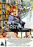 【Amazon.co.jp限定】ドント・ウォーリー[Blu-ray](ポストカード付き)