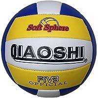 cokool ビーチバレーボール 5号球 白×黄×蓝 学生練習用 小学校教材用ソフトバレーボール