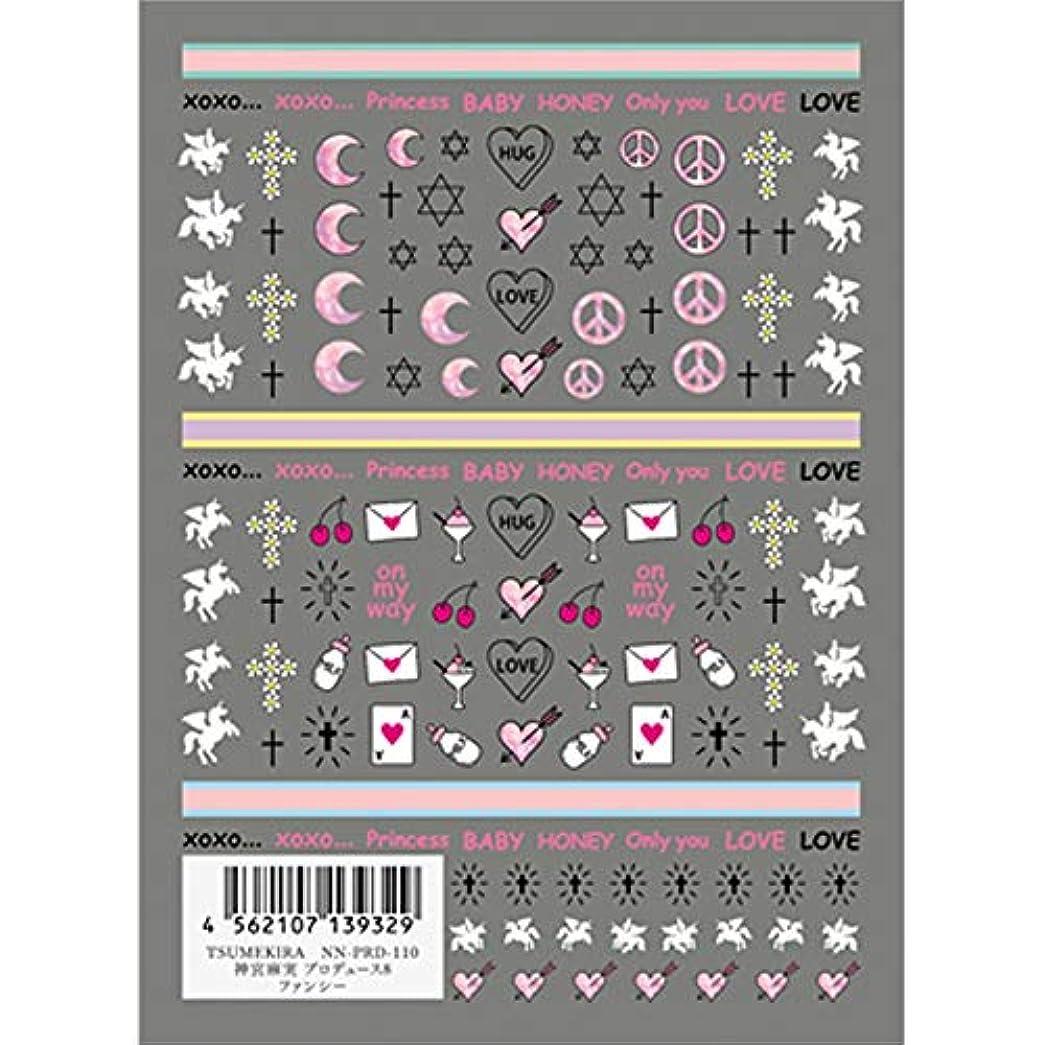 封筒トースト腐ったツメキラ(TSUMEKIRA) ネイル用シール ファンシー NN-PRD-110