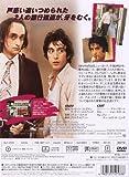 狼たちの午後 [DVD] 画像