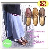 (アンナコレクション)anna collection スリッポン No.4573