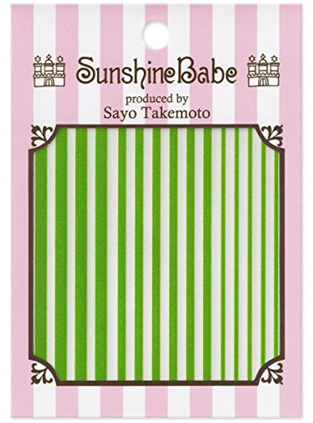 サンシャインベビー ジェルネイル 武本小夜のネイルシール Sayo Style ストライプ mix グリーン