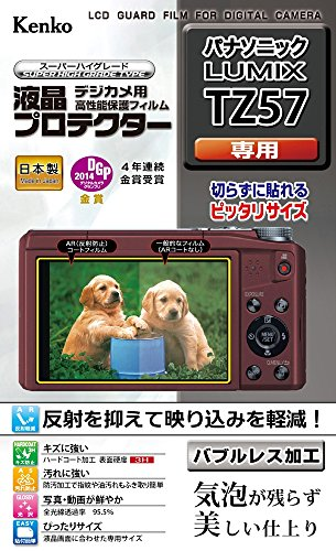 Kenko 液晶保護フィルム 液晶プロテクター Panasonic LUMIX TZ57用 KLP-PATZ57