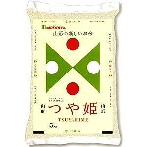 【精米】山形県産 白米 つや姫 5kg 平成29年産