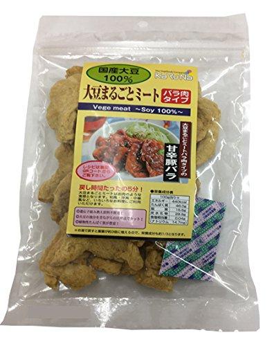 かるなぁ  大豆まるごとミート バラ肉タイプ<90g>
