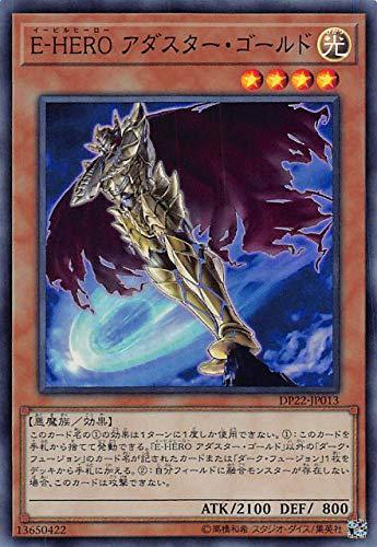 遊戯王 DP22-JP013 E-HERO アダスター・ゴールド (日本語版 スーパーレア) デュエリストパック - レジェンドデュエリスト編5 -