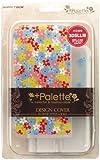 3DSLL用本体保護ハードカバー『+Palette デザインカバー:フラワースタイル (キュートポップ) 』