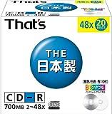 太陽誘電製 That's CD-Rデータ用 48倍速700MB プリンタブル銀・白ミックス 5mmPケース20枚入 CDR80SWPY20SV