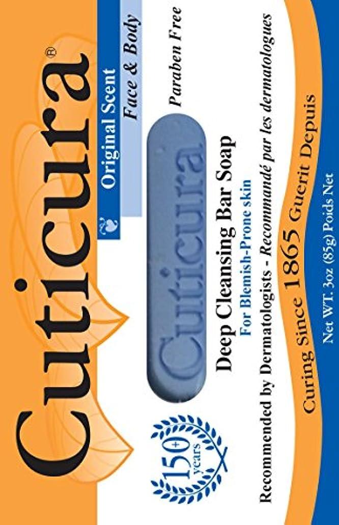 Cuticura Medicated Anti-Bacterial Bar Soap, Original Formula, 3 oz bar (Pack of 6) by Cuticura