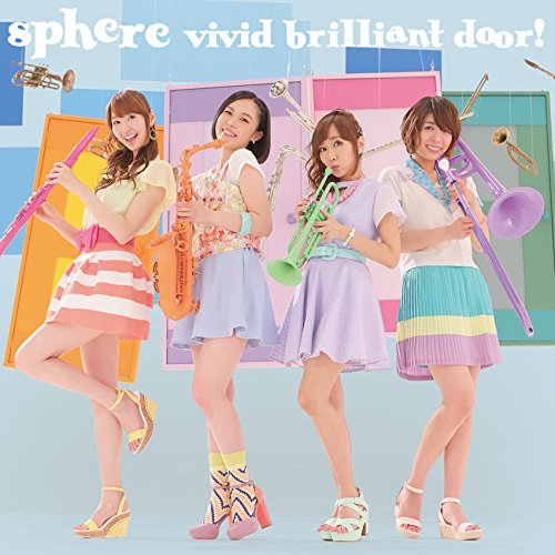 スフィア (sphere) – vivid brilliant door![Mora FLAC 24bit/96kHz]